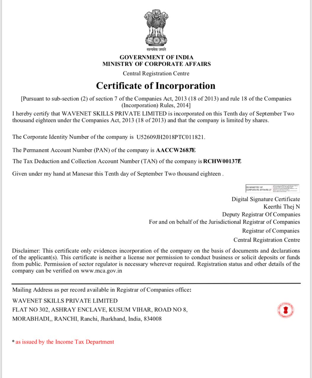 Incorporation certificate IMG