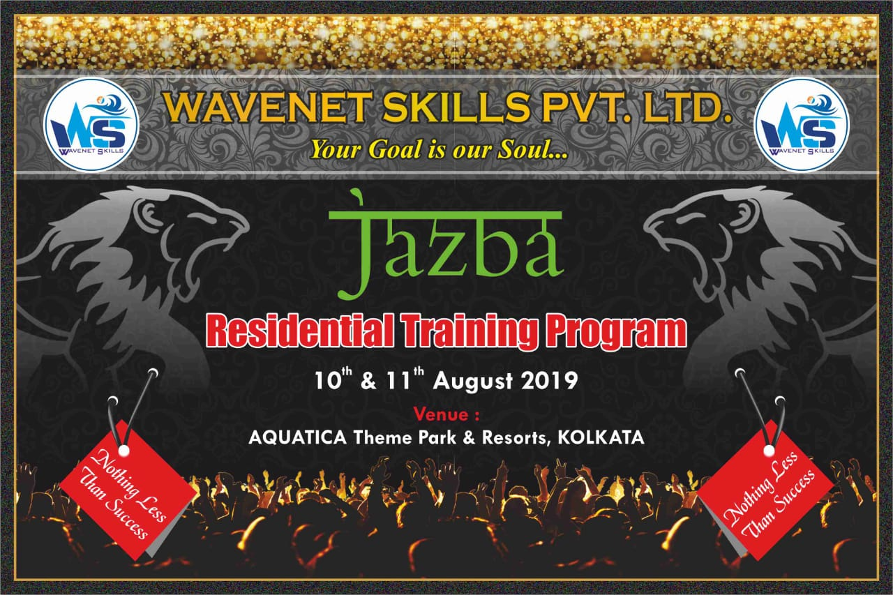 RESIDENTIAL TRAINING PROGRAM 2019