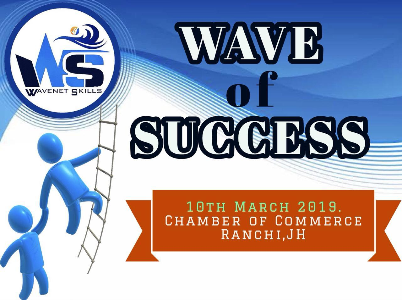 WAVE OF SUCCESS
